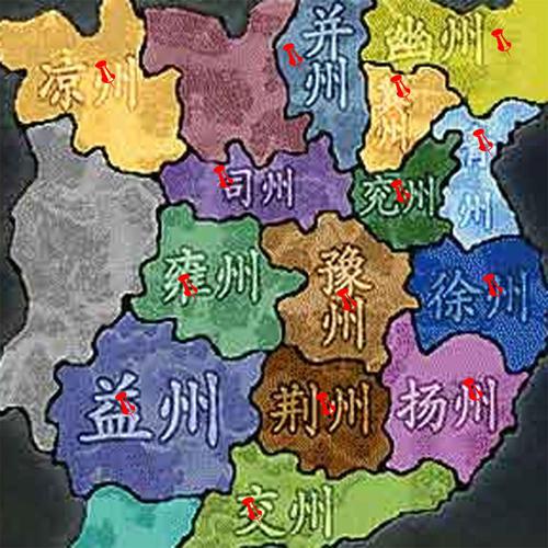 根据三国时期地图,推出14个州府