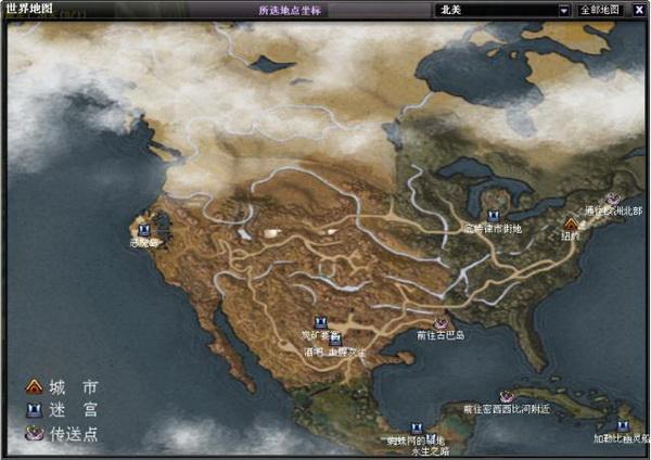 点击看大图--北美