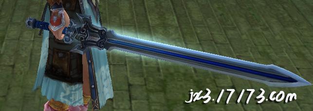 修罗惊雷剑
