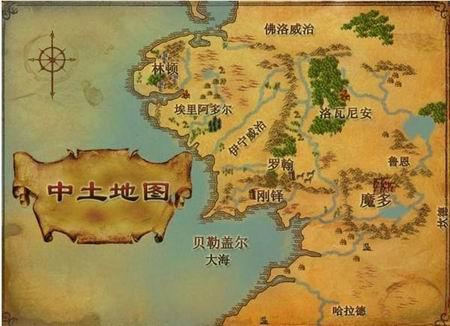 中土大陆地图