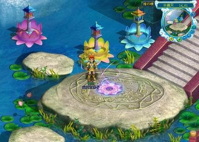 新闻中心 综合资讯 《大话仙剑》妖族倾世将出  被镇于海底的共工心中