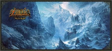 作为《神鬼传奇》pvp系统的重大革新,冰封要塞争夺战将给所有玩家带来