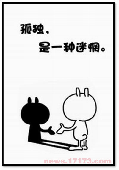 http://i4.17173.itc.cn/2009/news/2009/12/14/x1214cc04s.jpg
