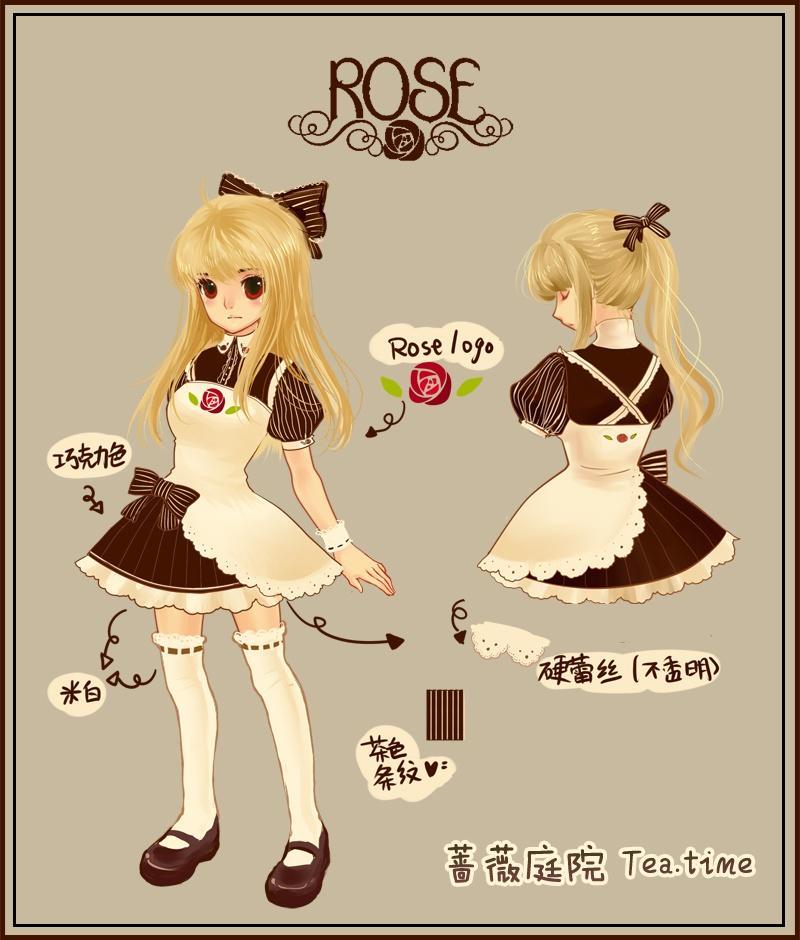 【蔷薇庭院】为各位公主们设计的裙子