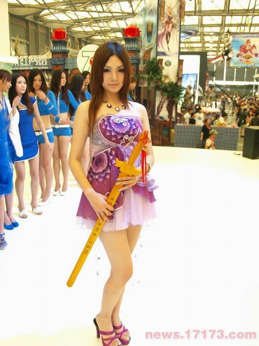巨人紫衣仙女(图)图片