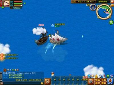 海之乐章最新图片