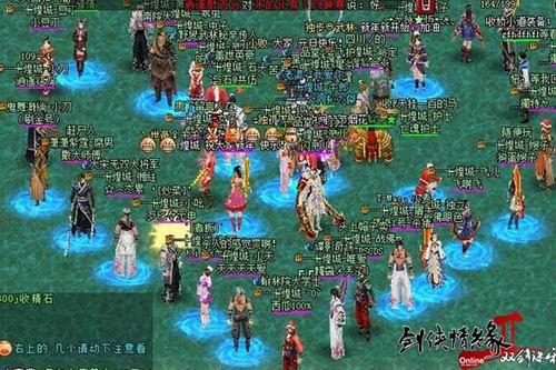 剑网2_剑网2燃情五载三节连庆 新版上线贺周年