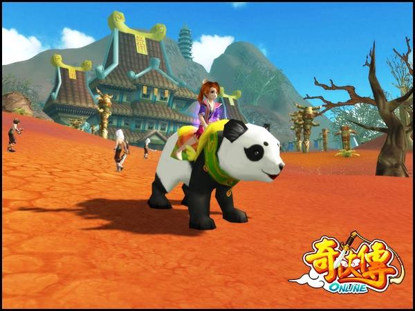 插图2:功夫熊猫