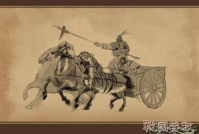 春秋战国的游戏图片