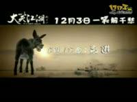 潘玮柏《UUU》MV下载音乐阵列高清MVhttpwwwmvmatrixcommvlistmvview2421html