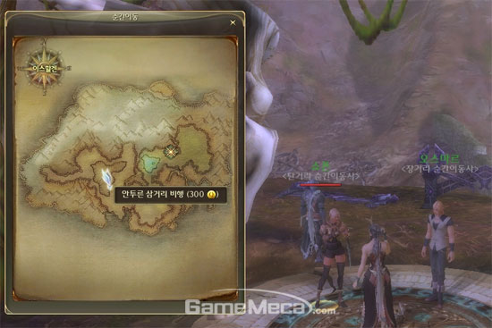 http://aion.gamemeca.com/special/section/html_section/aion/img_data/info/fra-atrans03-080116.jpg