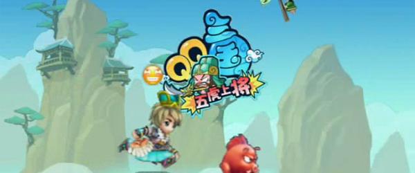qq三国纸飞机的qq_17173游戏视频中心-qq三国宣传片(o0纸飞机0o原创)